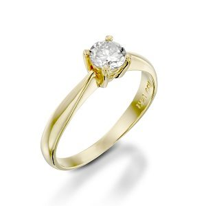 Diamond solitaire engagement yellow gold ring model Royal